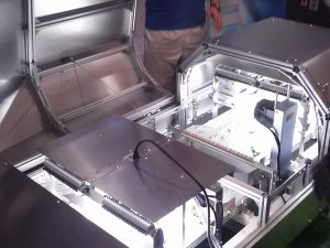 枝豆自動選別機