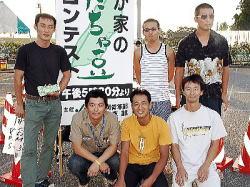 だだちゃ豆コンテスト21