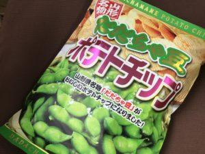 だだちゃ豆ポテトチップス
