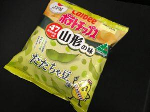 だだちゃ豆ポテトチップス3